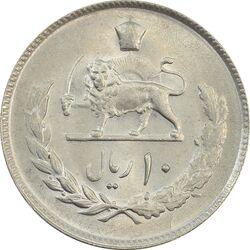 سکه 10 ریال 1353 - MS63 - محمد رضا شاه