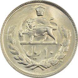 سکه 10 ریال 2537 - MS63 - محمد رضا شاه