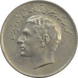 سکه 10 ریال 1348 فائو - AU - محمد رضا شاه