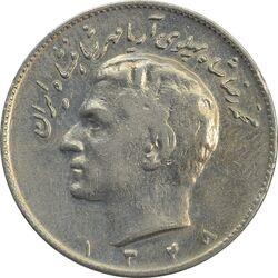 سکه 10 ریال 1348 (چرخش 45 درجه) - VF30 - محمد رضا شاه