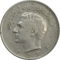 سکه 10 ریال 2536 (چرخش 100 درجه) - VF30 - محمد رضا شاه