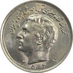 سکه 20 ریال 2537 - MS63 - محمد رضا شاه