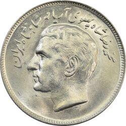 سکه 20 ریال 2536 فائو (گندم) - MS63 - محمد رضا شاه
