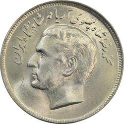سکه 20 ریال 1357 فائو (روستایی) - MS63 - محمد رضا شاه