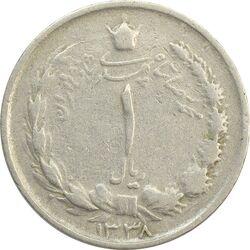سکه 1 ریال 1338 - F - محمد رضا شاه