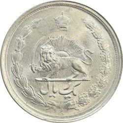 سکه 1 ریال 1339 - MS64 - محمد رضا شاه