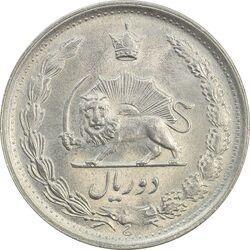 سکه 2 ریال 1344 - MS64 - محمد رضا شاه