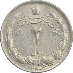 سکه 2 ریال 1344 - AU - محمد رضا شاه