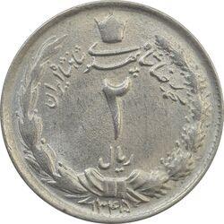سکه 2 ریال 1345 - MS63 - محمد رضا شاه