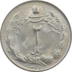 سکه 2 ریال 1346 - MS65 - محمد رضا شاه