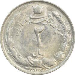 سکه 2 ریال 2536 دو تاج (چرخش 180 درجه) - MS64 - محمد رضا شاه