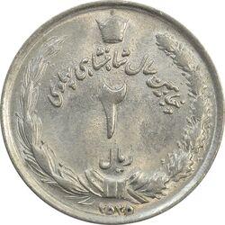 سکه 2 ریال 2535 - MS62 - محمد رضا شاه