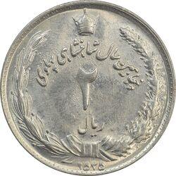 سکه 2 ریال 2535 پنجاهمین سال (شکستگی قالب) - MS63 - محمد رضا شاه