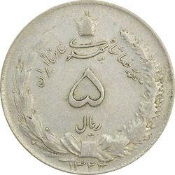سکه 5 ریال 1324 - EF45 - محمد رضا شاه