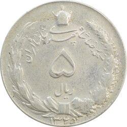 سکه 5 ریال 1325 - VF35 - محمد رضا شاه