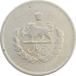 سکه 5 ریال 1334 مصدقی - F - محمد رضا شاه