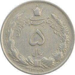 سکه 5 ریال 1338 (ضخیم) - EF40 - محمد رضا شاه