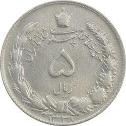 سکه 5 ریال 1338 (نازک) - EF45 - محمد رضا شاه