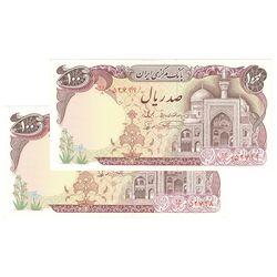 اسکناس 100 ریال (نمازی - نوربخش) - جفت - UNC62 - جمهوری اسلامی