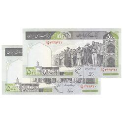 اسکناس 500 ریال (نوربخش - عادلی) امضاء بزرگ - جفت - UNC - جمهوری اسلامی
