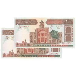 اسکناس 1000 ریال (نوربخش - عادلی) امضاء کوچک - جفت - UNC - جمهوری اسلامی