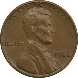 سکه 1 سنت 1962 لینکلن - EF45 - آمریکا