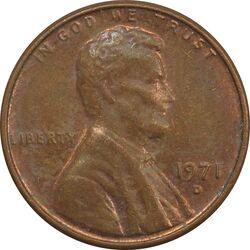 سکه 1 سنت 1971D لینکلن - AU58 - آمریکا
