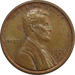 سکه 1 سنت 1971S لینکلن - AU - آمریکا