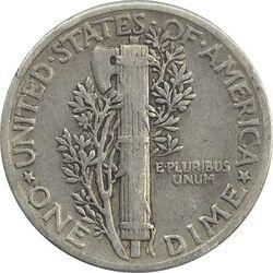 سکه 1 دایم 1941 مرکوری - VF35 - آمریکا