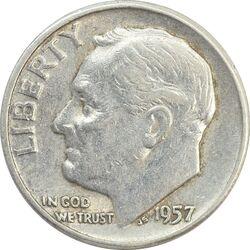 سکه 1 دایم 1957 روزولت - EF40 - آمریکا