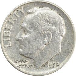 سکه 1 دایم 1958 روزولت - EF45 - آمریکا