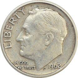 سکه 1 دایم 1962D روزولت - VF35 - آمریکا