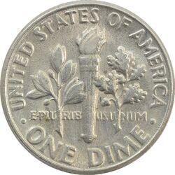 سکه 1 دایم 1979D روزولت - AU - آمریکا