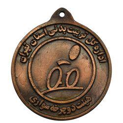 مدال دوچرخه سواری تهران - AU - جمهوری اسلامی