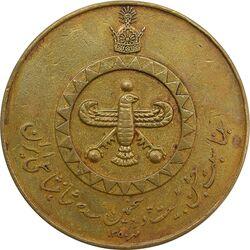 مدال یادبود بیست و پنجمین سده شاهنشاهی 1350 (با مینا) - VF - محمد رضا شاه