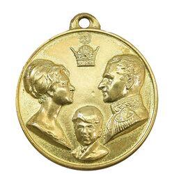 مدال آویزی تاجگذاری (سه رخ) - AU - محمد رضا شاه