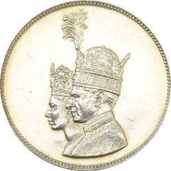 مدال یادبود نقره جشن تاجگذاری 1346 - EF45 - محمد رضا شاه