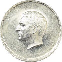 مدال یادبود نقره منشور کوروش بزرگ 1350 - AU55 - محمد رضا شاه
