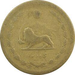 سکه 50 دینار 1315 - F15 - رضا شاه