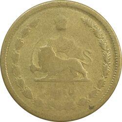 سکه 50 دینار 1315 - G - رضا شاه