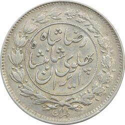 سکه 1000 دینار 1306 خطی - AU50 - رضا شاه