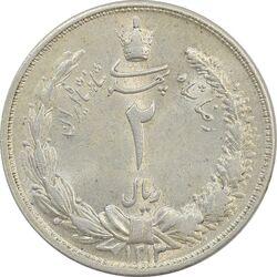 سکه 2 ریال 1313 - MS62 - رضا شاه