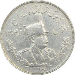 سکه 5000 دینار 1308 تصویری - EF40 - رضا شاه