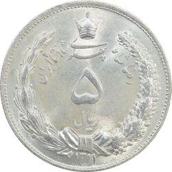 سکه 5 ریال 1311 - MS62 - رضا شاه