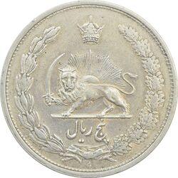 سکه 5 ریال 1313 (3 تاریخ باریک) - AU55 - رضا شاه