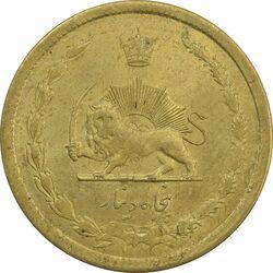 سکه 50 دینار 1333 - MS61 - محمد رضا شاه