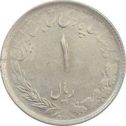 سکه 1 ریال 1331 - AU50 - محمد رضا شاه