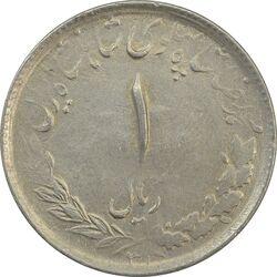 سکه 1 ریال 1331 - EF40 - محمد رضا شاه