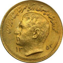 سکه 1 ریال 1353 یادبود فائو (طلایی) - MS63 - محمد رضا شاه