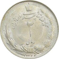 سکه 2 ریال 1322 - MS62 - محمد رضا شاه
